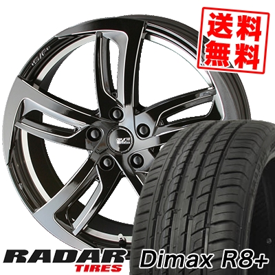 225/35R18 87Y XL RADAR レーダー Dimax R8+ ディーマックス アールエイト プラス STEINER SF-C シュタイナー SF-C サマータイヤホイール4本セット