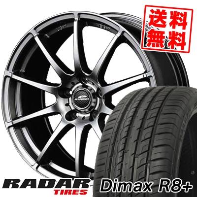 225/45R18 95Y XL RADAR レーダー Dimax R8+ ディーマックス アールエイト プラス SCHNEDER StaG シュナイダー スタッグ サマータイヤホイール4本セット