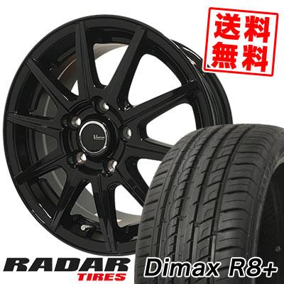 215/40R18 89Y XL RADAR レーダー Dimax R8+ ディーマックス アールエイト プラス V-EMOTION BR10 Vエモーション BR10 サマータイヤホイール4本セット