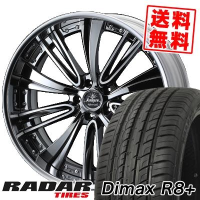 265/40R22 106W XL RADAR レーダー Dimax R8+ ディーマックス アールエイト プラス weds Kranze Vorteil ウェッズ クレンツェ ヴォルテイル サマータイヤホイール4本セット