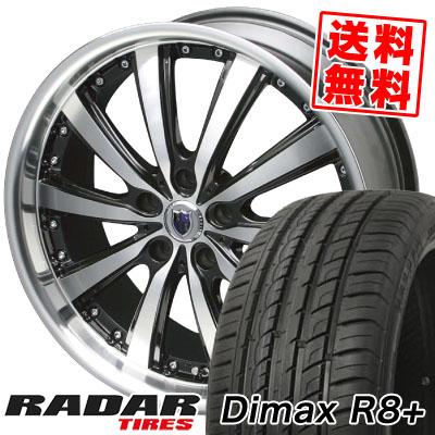 215/40R18 89Y XL RADAR レーダー Dimax R8+ ディーマックス アールエイト プラス STEINER VS-5 シュタイナー VS5 サマータイヤホイール4本セット