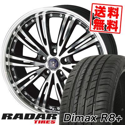 225/35R18 87Y XL RADAR レーダー Dimax R8+ ディーマックス アールエイト プラス STEINER WX5 シュタイナー WX5 サマータイヤホイール4本セット