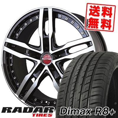 255/45R20 105Y XL RADAR レーダー Dimax R8+ ディーマックス アールエイト プラス SHALLEN XF-55 monoblock シャレン XF-55 モノブロック サマータイヤホイール4本セット