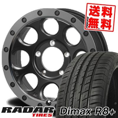 225/35R18 87Y XL RADAR レーダー Dimax R8+ ディーマックス アールエイト プラス XTREME-J XJ03 エクストリームJ XJ-03 サマータイヤホイール4本セット