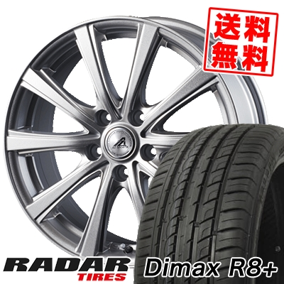 215/45R18 93Y XL RADAR レーダー DimaxR8+ ディーマックス アールエイト プラス AZ sports YL-10 AZスポーツ YL-10 サマータイヤホイール4本セット【取付対象】