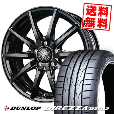 215/55R16 93V DUNLOP ダンロップ DIREZZA DZ102 ディレッツァ DZ102 TRG-GB10 TRG GB10 サマータイヤホイール4本セット
