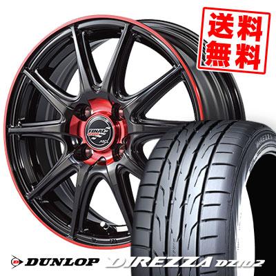 205/55R15 88V DUNLOP ダンロップ DIREZZA DZ102 ディレッツァ DZ102 FINALSPEED GR-Volt ファイナルスピード GRボルト サマータイヤホイール4本セット