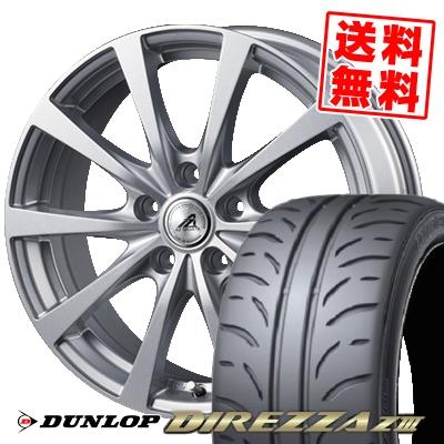 205/55R16 91V DUNLOP ダンロップ DIREZZA Z3 ディレッツァ Z3 AZ SPORTS EX10 AZスポーツ EX10 サマータイヤホイール4本セット