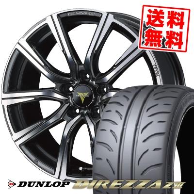 225/40R18 88W DUNLOP ダンロップ DIREZZA Z3 ディレッツァ Z3 WEDS NOVARIS BEONDE PR ウェッズ ノヴァリス ビオンド PR サマータイヤホイール4本セット