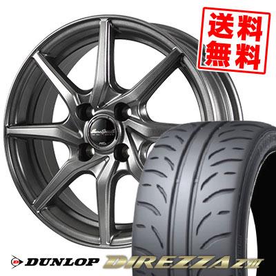 165/55R14 72V DUNLOP ダンロップ DIREZZA Z3 ディレッツァ Z3 EuroSpeed G810 ユーロスピード G810 サマータイヤホイール4本セット