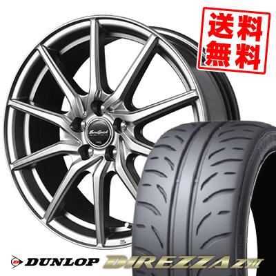 205/50R15 86V DUNLOP ダンロップ DIREZZA Z3 ディレッツァ Z3 EuroSpeed G810 ユーロスピード G810 サマータイヤホイール4本セット
