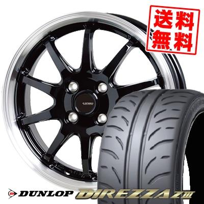 205/50R15 86V DUNLOP ダンロップ DIREZZA Z3 ディレッツァ Z3 G.speed P-04 ジースピード P-04 サマータイヤホイール4本セット