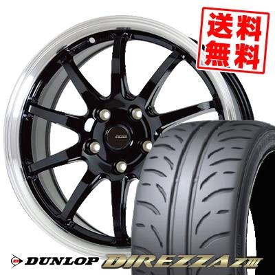205/55R16 91V DUNLOP ダンロップ DIREZZA Z3 ディレッツァ Z3 G.speed P-04 ジースピード P-04 サマータイヤホイール4本セット