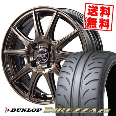 195/45R16 80W DUNLOP ダンロップ DIREZZA Z3 ディレッツァ Z3 FINALSPEED GR-Volt ファイナルスピード GRボルト サマータイヤホイール4本セット