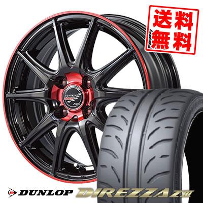 205/45R16 83W DUNLOP ダンロップ DIREZZA Z3 ディレッツァ Z3 FINALSPEED GR-Volt ファイナルスピード GRボルト サマータイヤホイール4本セット