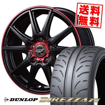 235/40R18 91W DUNLOP ダンロップ DIREZZA Z3 ディレッツァ Z3 FINALSPEED GR-Volt ファイナルスピード GRボルト サマータイヤホイール4本セット