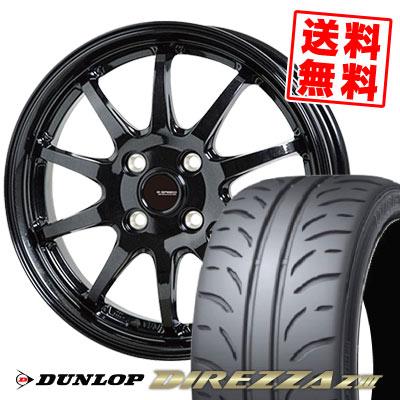 195/45R16 80W DUNLOP ダンロップ DIREZZA Z3 ディレッツァ Z3 G.speed G-04 Gスピード G-04 サマータイヤホイール4本セット