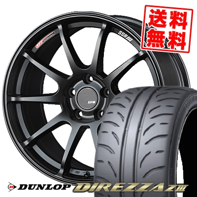 245/40R19 94W DUNLOP ダンロップ DIREZZA Z3 ディレッツァ Z3 SSR GTV02 SSR GTV02 サマータイヤホイール4本セット