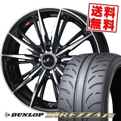 185/60R14 82H DUNLOP ダンロップ DIREZZA Z3 ディレッツァ Z3 WEDS LEONIS GX ウェッズ レオニス GX サマータイヤホイール4本セット