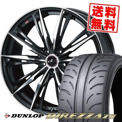 245 40R17 91W DUNLOP ダンロップ DIREZZA Z3 ディレッツァ Z3 WEDS LEONIS GX ウェッズ レオニス GX サマータイヤホイール4本セット