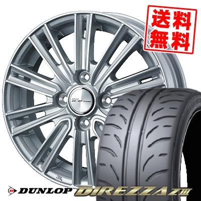 205/50R15 86V DUNLOP ダンロップ DIREZZA Z3 ディレッツァ Z3 WEDS JOKER ICE ウェッズ ジョーカー アイス サマータイヤホイール4本セット