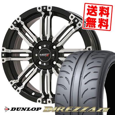 165/50R16 75V DUNLOP ダンロップ DIREZZA Z3 ディレッツァ Z3 B-MUD X Bマッド エックス サマータイヤホイール4本セット