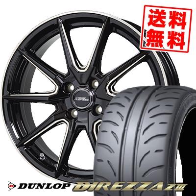 165/50R16 75V DUNLOP ダンロップ DIREZZA Z3 ディレッツァ Z3 CROSS SPEED PREMIUM RS10 クロススピード プレミアム RS10 サマータイヤホイール4本セット