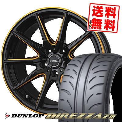 225/40R18 88W DUNLOP ダンロップ DIREZZA Z3 ディレッツァ Z3 CROSS SPEED PREMIUM RS10 クロススピード プレミアム RS10 サマータイヤホイール4本セット