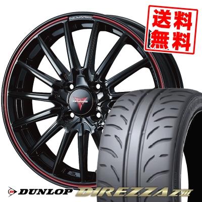 165/55R15 75V DUNLOP ダンロップ DIREZZA Z3 ディレッツァ Z3 WEDS NOVARIS ROHGUE SO ウェッズ ノヴァリス ローグ SO サマータイヤホイール4本セット