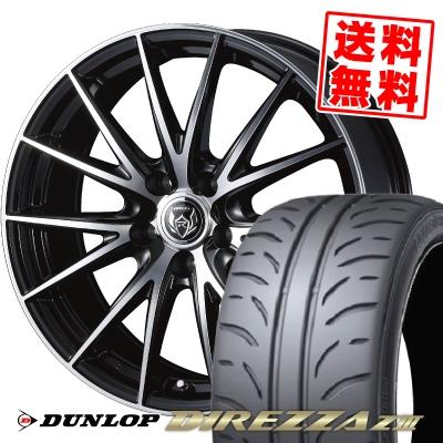235/40R18 91W DUNLOP ダンロップ DIREZZA Z3 ディレッツァ Z3 WEDS RIZLEY VS ウェッズ ライツレー VS サマータイヤホイール4本セット