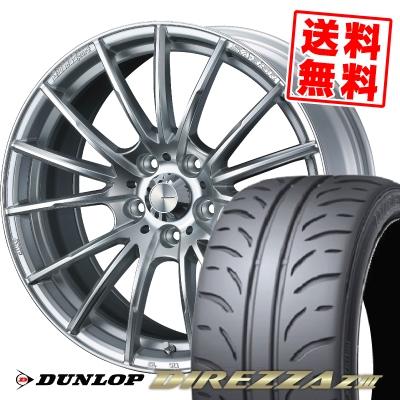 215/45R17 87W DUNLOP ダンロップ DIREZZA Z3 ディレッツァ Z3 WedsSport SA-35R ウェッズスポーツ SA-35R サマータイヤホイール4本セット【取付対象】