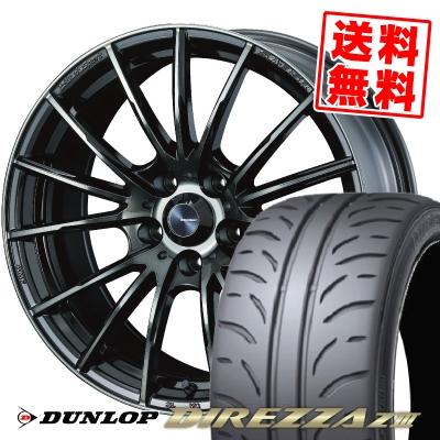 245/40R17 91W DUNLOP ダンロップ DIREZZA Z3 ディレッツァ Z3 WedsSport SA-35R ウェッズスポーツ SA-35R サマータイヤホイール4本セット