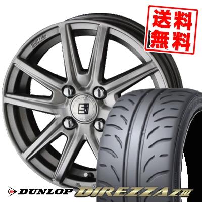 165/50R15 73V DUNLOP ダンロップ DIREZZA Z3 ディレッツァ Z3 SEIN SS ザイン エスエス サマータイヤホイール4本セット