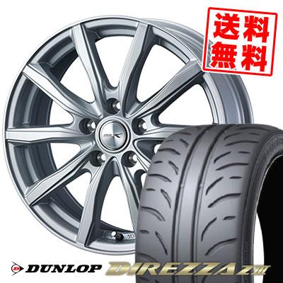 225/45R17 91W DUNLOP ダンロップ DIREZZA Z3 ディレッツァ Z3 JOKER SHAKE ジョーカー シェイク サマータイヤホイール4本セット