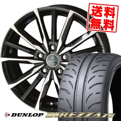 245/40R18 93W DUNLOP ダンロップ DIREZZA Z3 ディレッツァ Z3 SMACK VALKYRIE スマック ヴァルキリー サマータイヤホイール4本セット