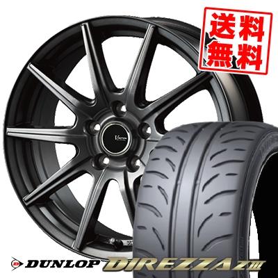 205/55R16 91V DUNLOP ダンロップ DIREZZA Z3 ディレッツァ Z3 V-EMOTION GS10 Vエモーション GS10 サマータイヤホイール4本セット