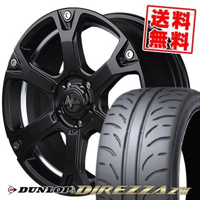 245/40R18 93W DUNLOP ダンロップ DIREZZA Z3 ディレッツァ Z3 NITRO POWER WARHEAD S ナイトロパワー ウォーヘッド S サマータイヤホイール4本セット