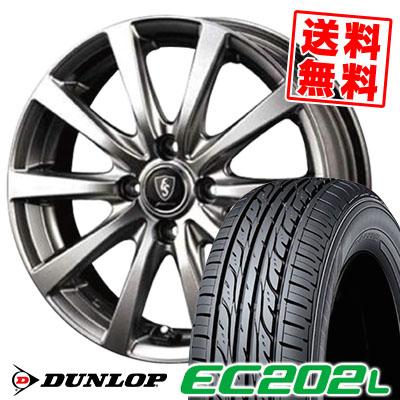 175/65R15 84S DUNLOP ダンロップ EC202L Euro Speed G10 ユーロスピード G10 サマータイヤホイール4本セット【低燃費 エコタイヤ】