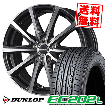 205/60R16 DUNLOP ダンロップ EC202L EC202L EuroSpeed V25 ユーロスピード V25 サマータイヤホイール4本セット