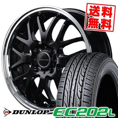 165/55R15 75V DUNLOP ダンロップ EC202L EC202L VERTEC ONE EXE10 ヴァーテックワン エグゼ10 サマータイヤホイール4本セット