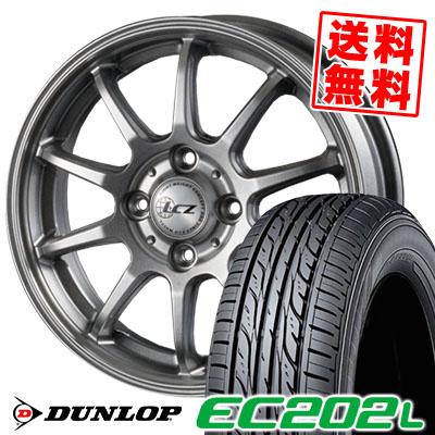 175/65R14 82S ダンロップ DUNLOP EC202L LCZ010 サマータイヤホイール4本セット【低燃費 エコタイヤ】