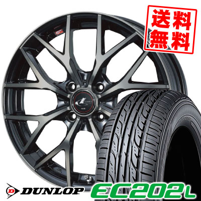 185/65R14 86S DUNLOP ダンロップ EC202L EC202L weds LEONIS MX ウェッズ レオニス MX サマータイヤホイール4本セット