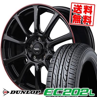 205/65R15 94S DUNLOP ダンロップ EC202L EC202L Rapid Performance ZX10 ラピッド パフォーマンス ZX10 サマータイヤホイール4本セット