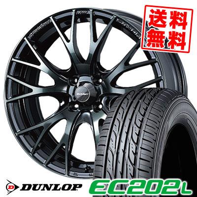 175/60R16 DUNLOP ダンロップ EC202L EC202L WedsSport SA-20R ウェッズスポーツ SA20R サマータイヤホイール4本セット
