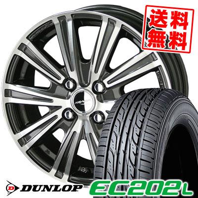 185/65R15 88S DUNLOP ダンロップ EC202L スマックスパロー サマータイヤホイール4本セット【低燃費 エコタイヤ】