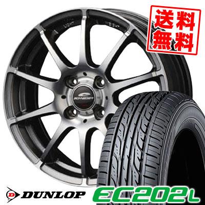 185/65R15 88S DUNLOP ダンロップ EC202L シュナイダースタッグ サマータイヤホイール4本セット【低燃費 エコタイヤ】
