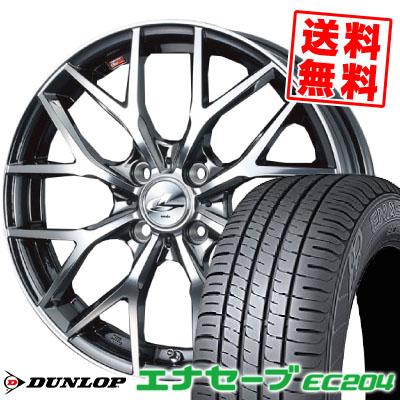 165/50R15 73V DUNLOP ダンロップ ENASAVE EC204 エナセーブ EC204 weds LEONIS MX ウェッズ レオニス MX サマータイヤホイール4本セット