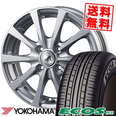 165/55R15 75V YOKOHAMA ヨコハマ ECOS ES31 エコス ES31 AZ SPORTS EX10 AZスポーツ EX10 サマータイヤホイール4本セット