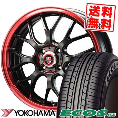 165/55R14 72V YOKOHAMA ヨコハマ ECOS ES31 エコス ES31 EXPLODE-RBM エクスプラウド RBM サマータイヤホイール4本セット
