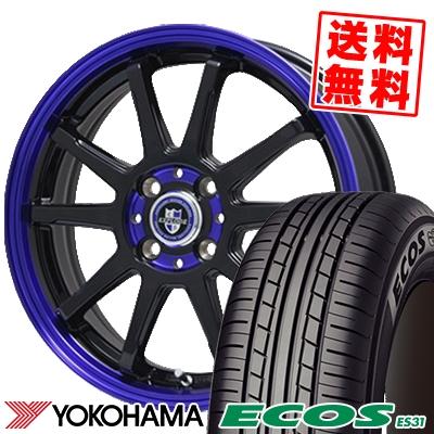 195/55R15 85V YOKOHAMA ヨコハマ ECOS ES31 エコス ES31 EXPRLODE-RBS エクスプラウド RBS サマータイヤホイール4本セット